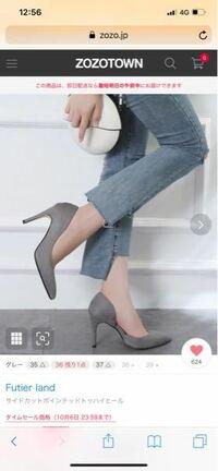 こちらのヒールを購入したいのですが 私の足のサイズは23〜23.5です。 でも横幅が大きめかなという感じです。 ヒールのサイズを24センチ選ぶべきですか? それとも、23〜23.5をえらぶべきでしょうか。