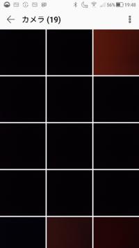 スマホのカメラが勝手に作動して写真が撮られています。原因と対処法を教えていただきたいです。 手帳型のスマホカバーを使っていて、最近スマホを使おうと開くと、画面がカメラになっていることが多くなりました。 そして同じ頃から、スマホのカメラの写真欄に真っ黒な画像が何枚か勝手に保存されていることがあり、何かが当たってカメラが開かれ写真が勝手に撮られているのかなと思います。  ですがどうしてそうなって...