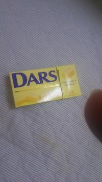森永のダースホワイトチョコは何処のコンビニで売っていますか?以前セブンイレブンには無かった記憶が有りますが今はどうでしょうか?よろしくお願いいたします。