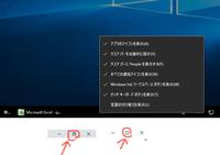 ウィンドウを重ねて表示が出来ません  OSはウィンドウズ10です。  ウィンドウが並べて表示になってしまい、 ウィンドウを重ねて表示が出来ません。 タスクバーの何もないところを右クリックすると変更出来て...