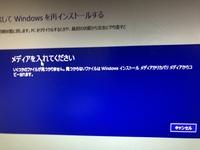 Windows8.1のPC初期化について 新しいPCを購入しました。お古のPCを売却する前に取り敢えずPCのアプリ関係を削除し、CCleanerというアプリで閲覧履歴や保存履歴等のデータを全部削除しまして、 いざPCを初期化(...