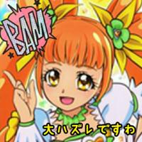 ドキドキ!プリキュアの四葉ありすちゃん、キュアロゼッタは好きですか?(^-^)