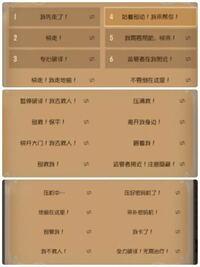 第5人格中国版のチャットで、日本語で言う 「先に行くよ!」 「行って!私は地下室に行く!」 「解読に集中して!」 「ありがとう!」 「すいません!」 「ハンターが近くにいる!」 を教えて頂きたいです