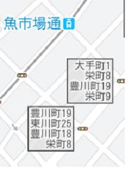 信号機につけられる「地名」は、同じ交差点につけられる信号機すべて同一の名前、 つまり信号機地名=交差点名だと思っていたのですが、 札幌市や函館市など、北海道の信号機名は交差点名称とは異なるのですか?