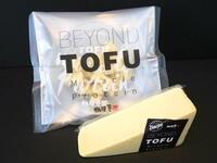 モッツァレラチーズ 、 水切りヨーグルト 、 チーズみたいな豆腐(画像)  だったら、どれが一番好きですか?