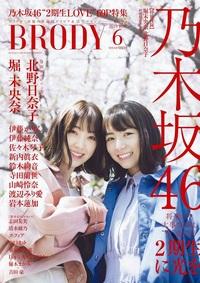 乃木坂2期生は何で「不遇の2期」と言われてるんですか?  可哀想な娘たちなんですか?