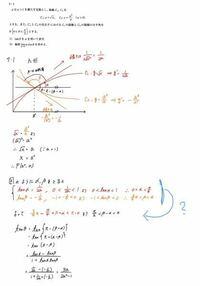 範囲の引き算??というのでしょうか… 画像の青い文字でマークしてある部分がわかりません。 0<α<π/4 3π/4<β<π という感じでαとβそれぞれに範囲が定まっていてβ-αの範囲を求めたいのですが単純に引き...