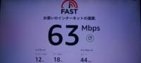 firetvstickを無線接続で視聴している者です。 FASTで回線速度を測定したら以下のような結果になりました。問題点がありましたら教えてください。よろしくお願い致します。
