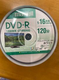 これはDR録画?というものはダビングできるんでしょうか