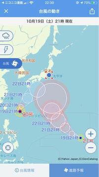 また台風発生したらしいですけど 23日くらいに合流しませんかねこれ 台風って合流したらどうなるんでしょうか?