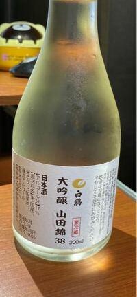 醸造アルコールも使われている日本酒は、よく書籍などで「スッキリとした飲み口、爽やかな飲み口になる」とあります。醸造アルコールのどういった働きによって、そのようになるのでしょうか? よろしくお願いします。   *写真は私が最近飲んで美味しいと感じた、精米歩合38%で醸造アルコールの入ったお酒です。できれば醸造アルコールが上手に使われていて美味しいと思うおすすめの日本酒があれば、教えて頂けると嬉...