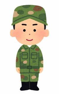 自衛隊に興味があるのですが、航空自衛隊と陸上自衛隊で迷っています。 どちらがオススメでしょうか? 理由も含めて教えてください。