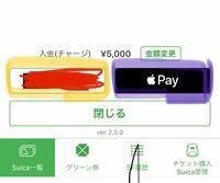 楽天カードとモバイルsuicaについて質問です。 iPhoneでモバイルsuicaを使ってまして、 チャージするときの画面(添付)で、 2種類やりかたがあります。  で、楽天カードはsuicaチャージにポイントが付かなくなったのですが(写真左側のチャージ方法)、 ブランドをマスターにして、右側のApple Pay(写真右側のチャージ方法)にしたらポイントって付くんですかね?  カードの明細に...