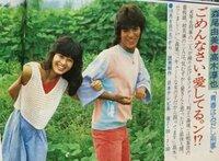 『青春はみだし刑事』に森尾由美さんが出てるのですが、このドラマは83年辺りのドラマですので森尾由実さんはまだアイドル時代のマニアックなドラマだったのでしょうか? キャステング俳優もTMネットワークの宇都...