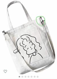 普通のトートバッグにショルダー紐をつけて画像のようにしたいんですけど、緑の所のフック(?)&長い紐は売っているんですけど、トートバッグに縫いつける部分が売っていません!自分で作る にしても生地も違ってしまうのでいい方法ありませんか?
