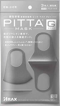 私はホームセンターで働いているのですが、この前、PITTAというダークグレー色のマスクをして働いてたら、上司にマスクの色を注意されて強制的に白の不織布マスクをさせられました。 私は花粉症とハウスダストな...