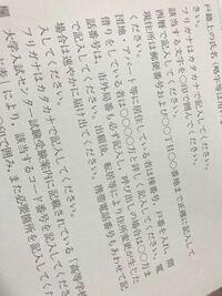 大学 票 駒澤 受験 受験案内(PDF形式)
