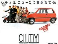 ホンダは、初代CITYみたいな車をまた作ればいいのに CMは何度見ても面白いです、昔のホンダはセンスが良かったのに。なんで今のホンダはつまらないですか。
