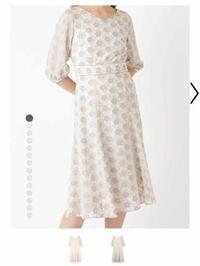 ベージュだと思ったのですが 結婚式にこの服はNGですか? ベージュやオフホワイトはNGですか?