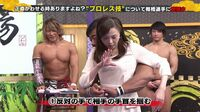 テレビ東京の森本智子アナウンサー。裸の男3人を相手にやるなんて凄い体力ですね。やっぱり女子アナは体力がないと務まらないのでしょうか?画像