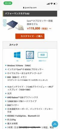 NVIDIA GeForce RTX 2060のグラボはUSB-cですか? 自分のノートパソコンは画像のものです。ゲーム中少し動作が思いです。グラセフやモンハンをしたいのですがおすすめのグラボを教えてください。corexのグラボを...