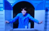 相葉雅紀さんのファンの方にお聞きします。 CMの「おいしい牛乳」は草原で小屋の中から相葉ちゃんが窓を開けますね。 飛び出す絵本みたいであったら欲しいと思いませんか?