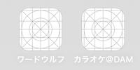 iPhoneのアプリをアンストしても何度も復活します。設定→一般→iPhoneのストレージの所にはもうこのアプリは存在してないことになってますがApple Storeにいくと開くと出てきます。どーしたら消 えますか?