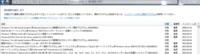 Windows Updateにたまに失敗しているけど大丈夫?  ふと思い立ってウィンドウズアップデートを見てみたんですが、いくつか失敗してました。 このままでも大丈夫ですか? また、対処法(再インストール等)あり...