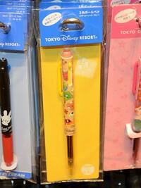 ディズニーで購入したゲルインク水性ボールペンの替え芯を探しています。 パークフードモチーフの三色ボールペンです。 ご存知の方、教えていただけると助かります。