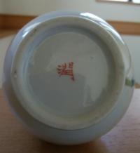 陶器 裏印 窯印について教えて下さい。 実家の食器整理につき、興味を持って夫々裏印を調べております。  裏印「潤」の字のように見えますが、この食器の窯元がわかりません。 酒器(徳利)の陶磁器、椿の綺麗な絵付...
