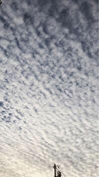 空一面この雲です。 これは何雲ですか?気持ち悪いです