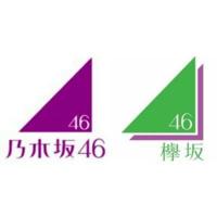 欅坂46は何故、乃木坂46と違い崩壊に向かっていると言われるのでしょうか?