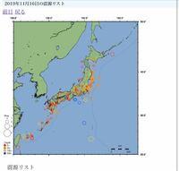 南海トラフのあたりで 結構地震が発生してますが これは異常ではないのですか?
