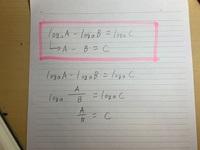 logを外すタイミングが分からなくなりました  自分はピンクで囲ってある方でやってたんですけど、違いました。(正解は下)  logはいつ外せばいいんでしょうか?