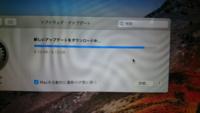macbookのソフトウェアアップデートのダウンロードがこの画面から進みません。 再起動もしてみましたが変わる様子がありません。 どうすれば良いでしょうか。