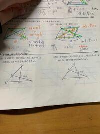 相似の分野です。 教えていただきたいです。  大問7(1)~(2)