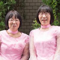 阿佐ヶ谷姉妹は二人とも結婚したことがないのですか?