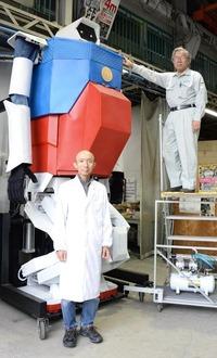 """実物大ガンダムが2025年の大阪万博でお披露目との事ですが、ガンダムってコレでしたっけ? なんか違う気がしなくもないのですが  【動画あり】大阪・町工場の""""ガンダム"""" 万博で実物大のお披露目を  https://w..."""