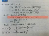 画像にマークしたような式が3つ連なっている?不等式の領域を求める時、必要な計算は二つですか?3つですか? (左の式から順番に①②③とすると ①≦② 、②≦③を求めるのは必要だと思いますが、 ①≦③は必要ですか?)  理由も教えてもらえると嬉しいです。よろしくお願いします。