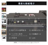 アイリスオーヤマのテレビはモニターアーム対応でしょうか?  アイリスオーヤマの32型テレビ 32WB10P について質問です。  このテレビは一般的なモニターアームが取り付け可能でしょうか? アマゾンの背面...