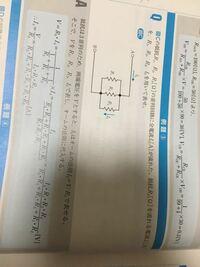 この問題の解き方について質問です。 R1+R2+R3=R0とする。 I3=I0×R3/R0ではだめなんですか?