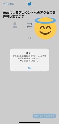 第 五 人格 アカウント 削除 第五人格はPCとアプリで違いはある?アカウント切り替え方法も!