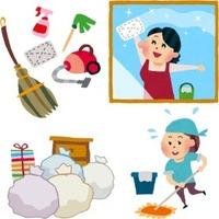 年末の大掃除って、いつやりますか?
