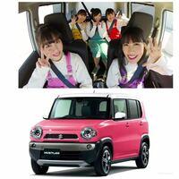 ももクロ佐々木彩夏が車の免許取りましたが プライベートでも運転しているのでしょうか?  車はやっぱりスズキのハスラーなのかな?