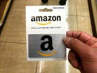 Amazonカードについての質問です。 下のカードでは、1500~50000と書いてありますがこれはどういうことなのでしょうか??