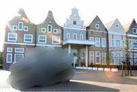 お洒落な施設なのですが、これがどこなのか分かる方いらっしゃいますか? 関東だと思うのですが、 オランダ風の図書館?公共施設のようです。  #埼玉