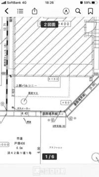 駐車スペースについて  車を購入予定です。  角地のため、駐車スペースの1辺が斜めになっています。  駐車スペースの家側の長さ6.9m 道路側の長さ4.43m 奥行き2.9m (図面上なので、実 寸はこれより少し...