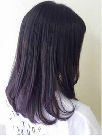 これくらいの紫髪にしたいのですがどう色落ちしていくのかが気になります。 また、長持ちさせる方法がわかる方教えて頂きたいです。