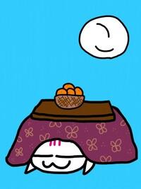 ナベネコカルタ その34  このカルタの読み札を教えてください。   今回は冬の楽園こたつです。  なんか後からよく見たらこたつに対して猫がデカいです。 (*´∇`)