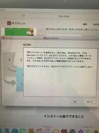 Macではがきデザインキット2020をインストールしようと思ったのですができません。 Adobe AIRランタイムはダウンロードできるのですがはがきデザインキット をダウンロードし開こうとすると[書類desigm_kit.airを...